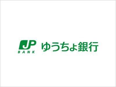 ゆうちょ銀行札幌支店南北線澄川駅内出張所(銀行)まで1167m