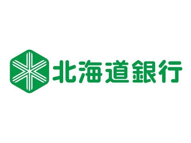 北海道銀行澄川支店(銀行)まで1093m