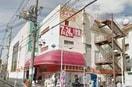 グルメシティ桜井店(スーパー)まで334m※グルメシティ桜井店