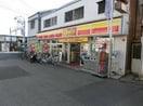 デイリーヤマザキ箕面桜井店(コンビニ)まで490m※デイリーヤマザキ箕面桜井店