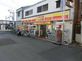 デイリーヤマザキ箕面桜井店