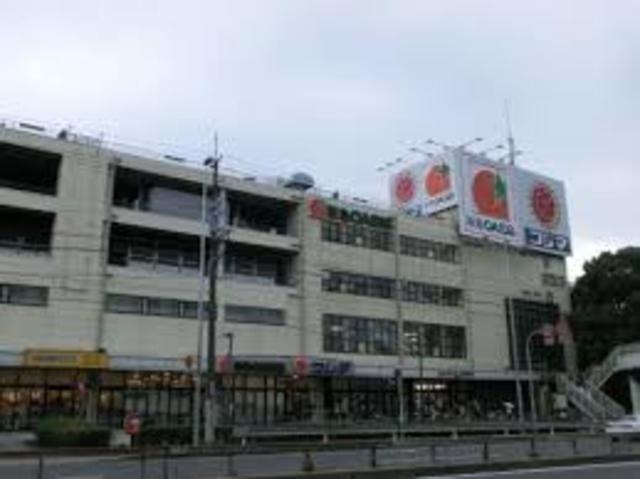 阪急オアシス箕面店(スーパー)まで770m※阪急オアシス箕面店
