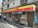 デイリーヤマザキ石橋駅前店(コンビニ)まで341m※デイリーヤマザキ石橋駅前店