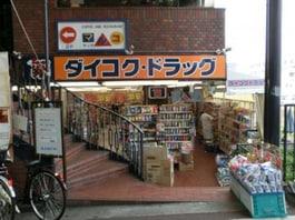 池田石橋四郵便局