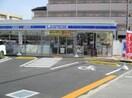 ローソン池田天神2丁目店(コンビニ)まで880m※ローソン池田天神2丁目店