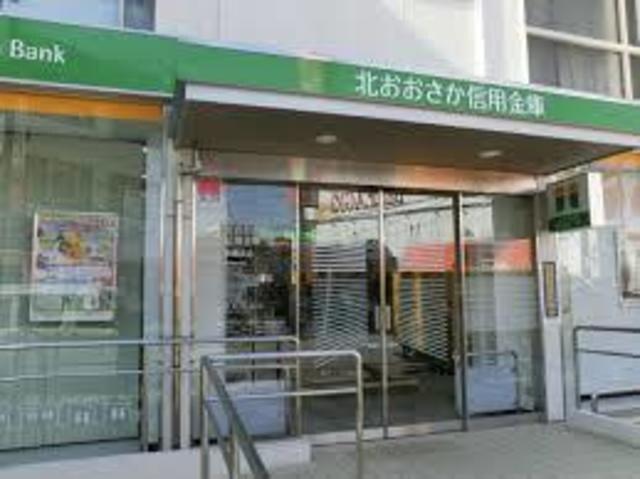 近畿大阪銀行石橋支店(銀行)まで1010m※近畿大阪銀行石橋支店