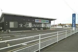 山崎医院(病院)まで2457m