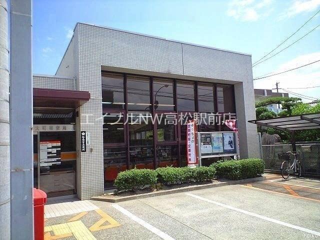 高松木太町郵便局(郵便局)まで3754m