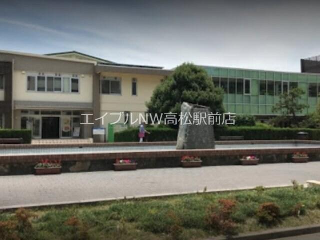 国立香川大学(大学/短大/専門学校)まで2473m