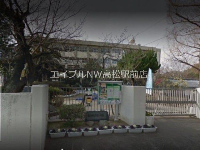 高松市立花園小学校(小学校)まで613m