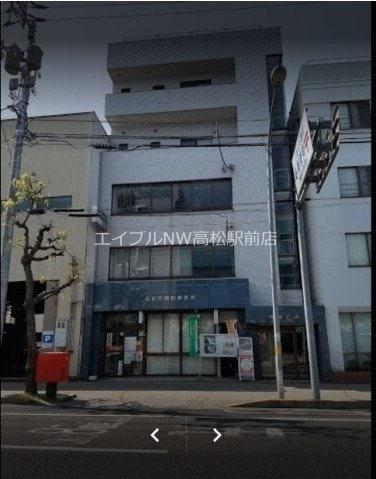 高松華園町郵便局(郵便局)まで614m