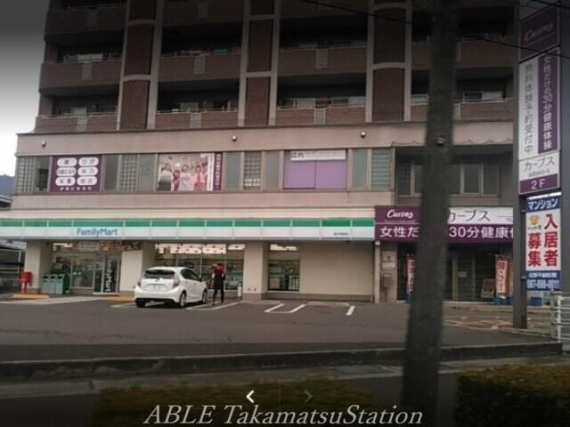 ファミリーマート国分寺新居店(コンビニ)まで661m