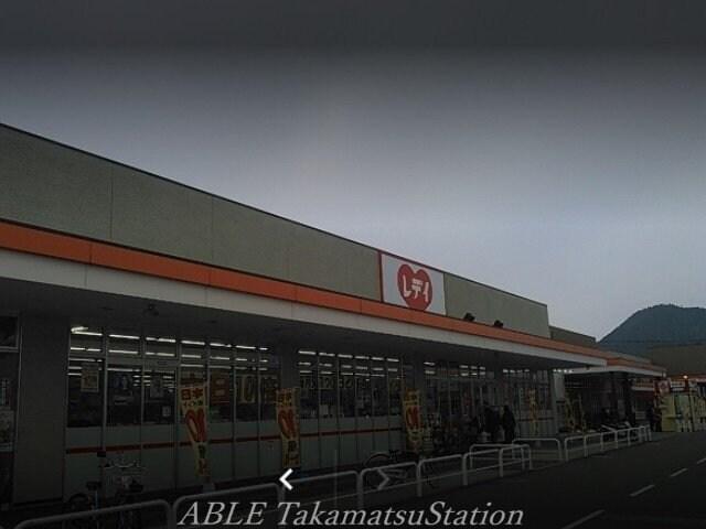 くすりのレディ国分寺店(ドラッグストア)まで899m