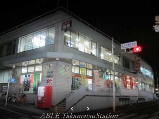 国分寺郵便局(郵便局)まで441m