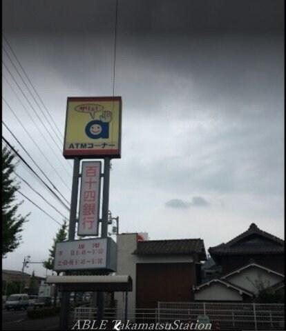 百十四銀行国分寺支店(銀行)まで394m