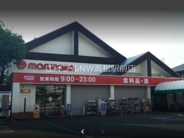 マルナカ通町店(スーパー)まで501m