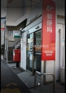 高松松島町郵便局(郵便局)まで327m