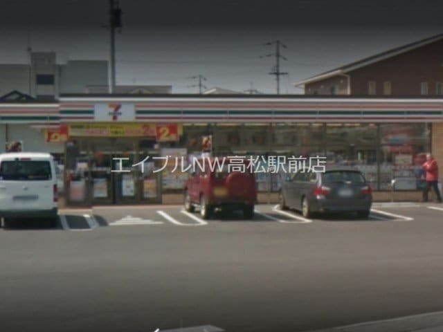 セブンイレブン高松潟元駅北店(コンビニ)まで551m
