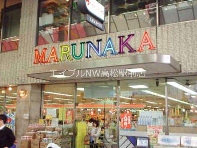 マルナカ田町店(スーパー)まで528m