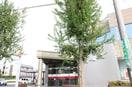 香川銀行 今里支店(銀行)まで648m