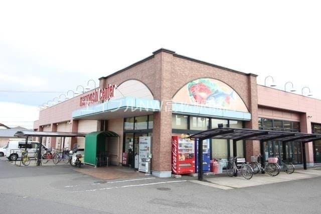 マルヨシセンター今里店(スーパー)まで839m