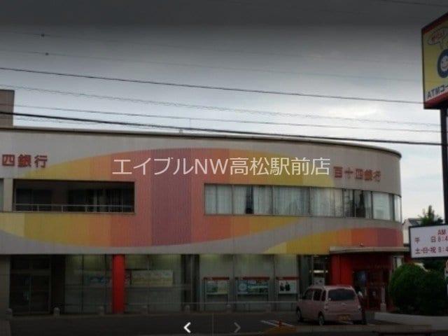 百十四銀行東支店(銀行)まで398m
