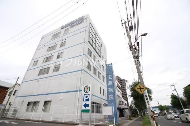 広瀬病院(病院)まで1577m