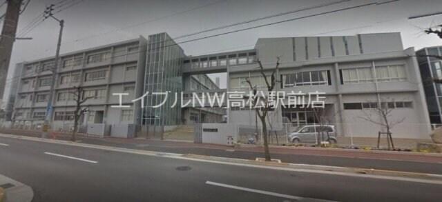 高松市立新番丁小学校(小学校)まで689m