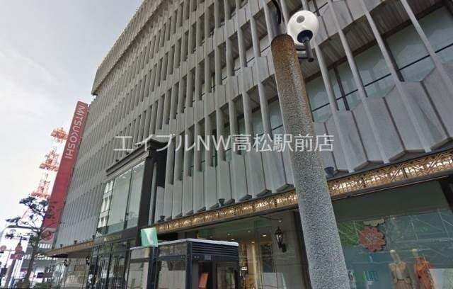 高松三越(ショッピングセンター/アウトレットモール)まで515m