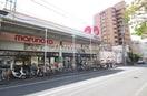 マルナカ広場店(スーパー)まで395m