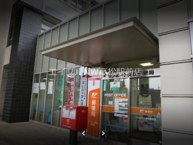 サンポート高松郵便局(郵便局)まで324m