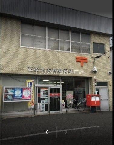 高松木太西郵便局(郵便局)まで472m