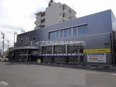 高松信用金庫木太支店(銀行)まで551m