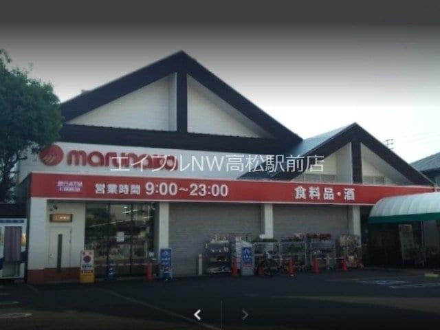 マルナカ通町店(スーパー)まで1069m