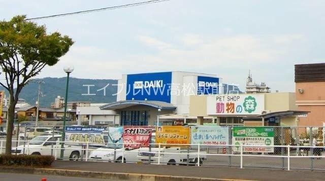 DCYダイキ 上福岡店(電気量販店/ホームセンター)まで1811m