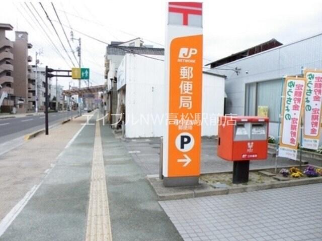 高松福岡町郵便局(郵便局)まで301m