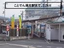 屋島総合病院(病院)まで2000m