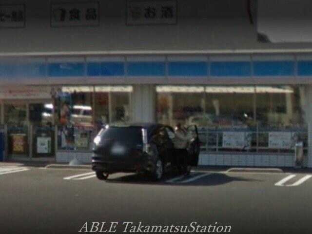 ローソン高松牟礼町店(コンビニ)まで1065m