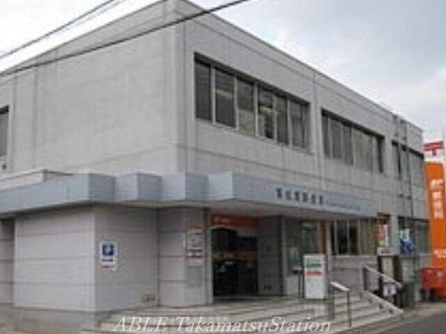 高松東郵便局(郵便局)まで2390m
