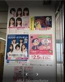 百十四銀行八栗支店(銀行)まで2329m