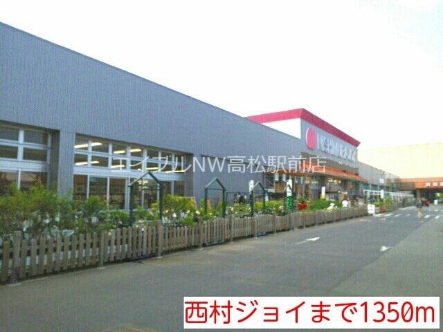 マルナカ屋島西町店(スーパー)まで1210m