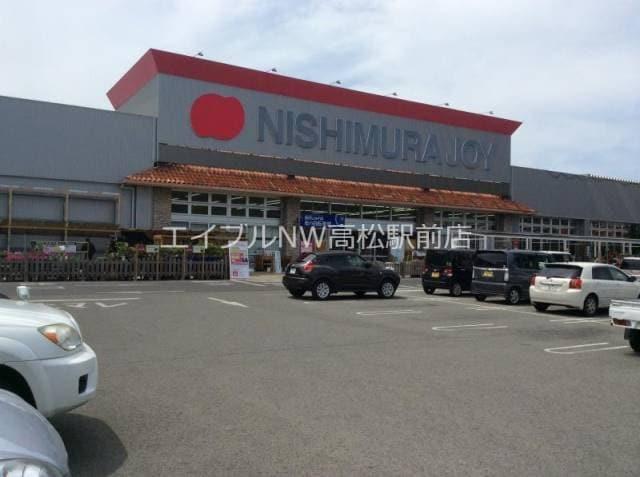 西村ジョイ 屋島店(電気量販店/ホームセンター)まで2233m