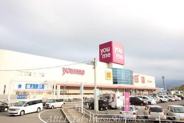 ゆめタウン高松(ショッピングセンター/アウトレットモール)まで1504m