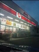 くすりのレディ太田店(ドラッグストア)まで855m