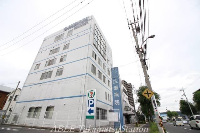 広瀬病院(病院)まで1754m