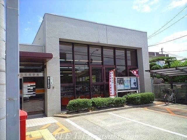 高松木太町郵便局(郵便局)まで1490m
