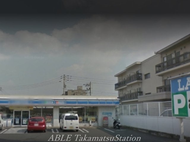 ローソン高松伏石店(コンビニ)まで328m