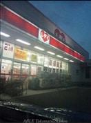 くすりのレディ太田店(ドラッグストア)まで987m