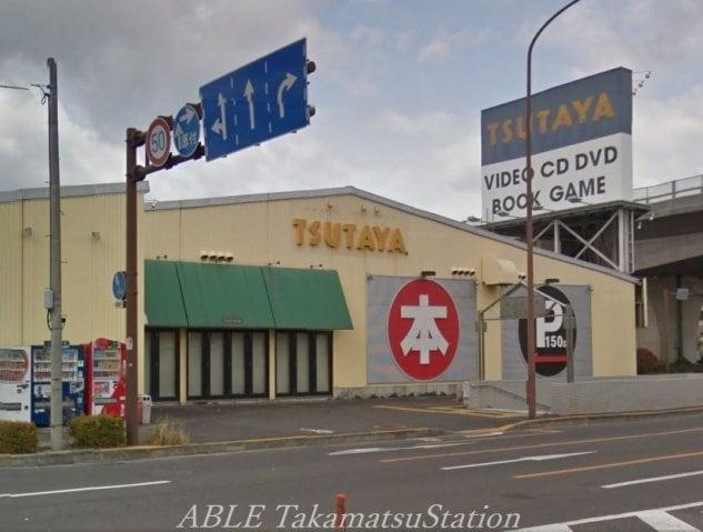 TSUTAYA 伏石店(ビデオ/DVD)まで642m