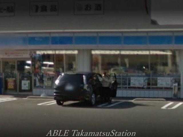 ローソン高松牟礼町店(コンビニ)まで1028m